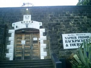 刑務所入り口